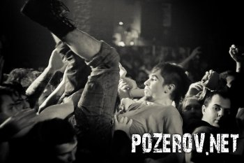 Дай Дарогу! в R-Club: Фото