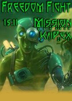 Freedom Fight: Миссия КаРех (15 ноября)
