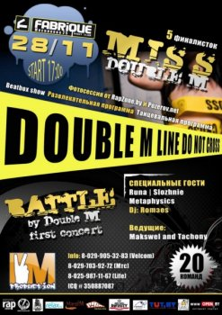 Battle by Double M. First concert