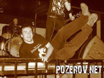 Трибью Green Day & Наив: Отчёт