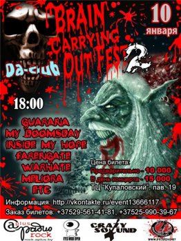 Brain Carrying Out Fest 2