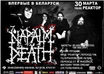 Napalm Death в Минске