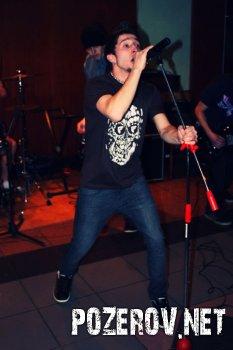 Let's Rock!: Отчёт