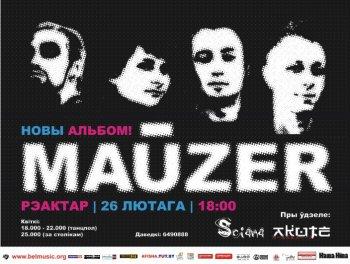Mauzer. Новы альбом