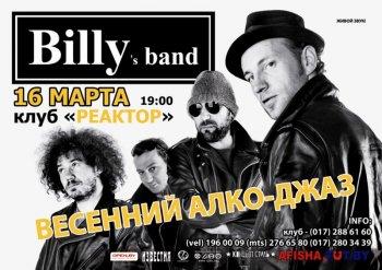 Billy's Band в Реакторе