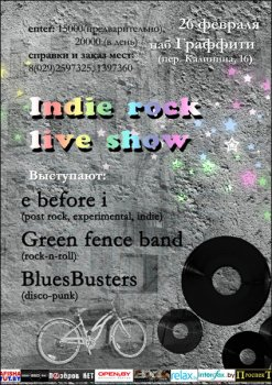 Indie Rock Live Show
