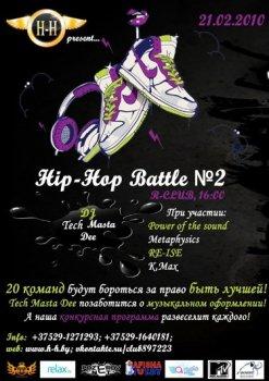Hip-Hop Battle №2