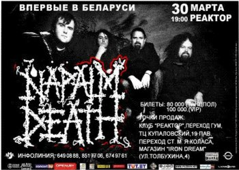 Интервью с Napalm Death