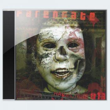 Farengate — Нашествие 013 [Single, 2010]