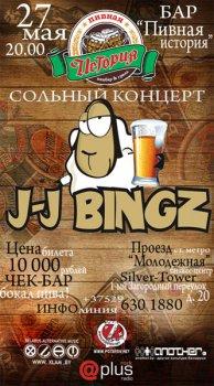 Сольный концерт J-J Bingz
