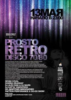 Prosto Retro! Disco 70/80