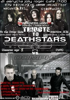 Tribute to Deathstars vs. Oomph!