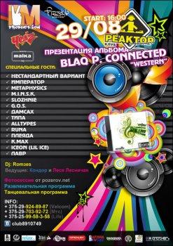 Презентация альбома Blaq P.Connected