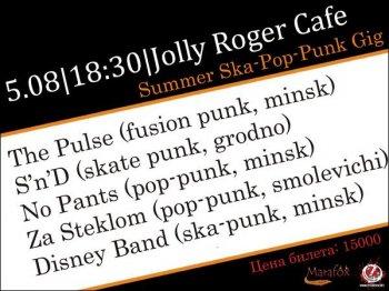 Summer Ska-Pop-Punk Gig
