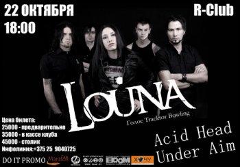Louna в минском R-Club 29 октября