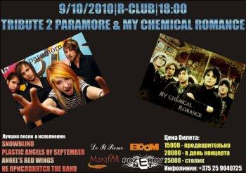 Трибьют Paramore и My Chemical Romance