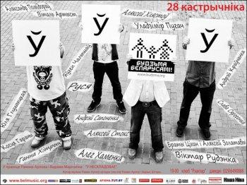 Ў 28 октября в клубе Реактор