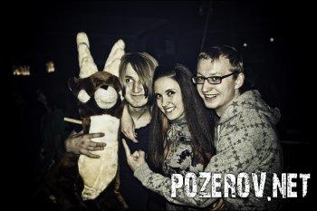 Кожаный олень в R-Club: Фото