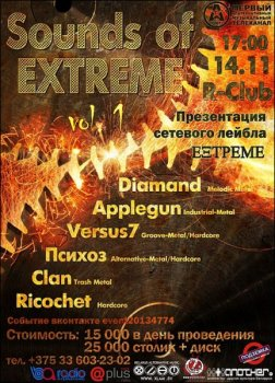 Sounds Of Extreme Vol. 1