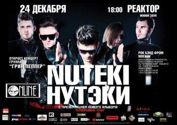 """Nuteki 24 декабря в минском """"Реактор""""-е"""