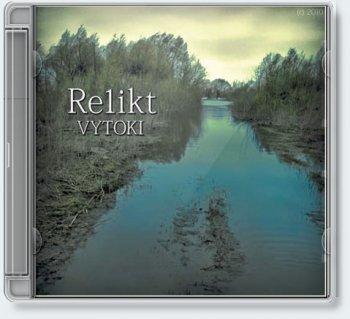 Группа Re1ikt выпустила счастливый диск
