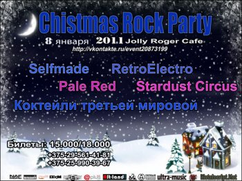Chistmas Rock Party