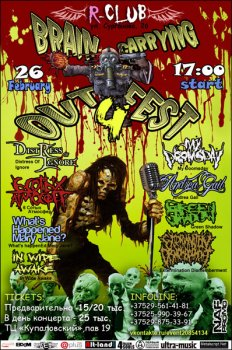 Brain Carrying Out Fest 4
