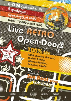 Live Retro: Open Doors