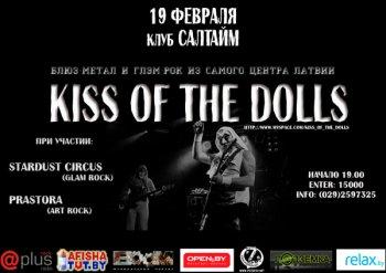 Kiss of the dolls в клубе Салтайм