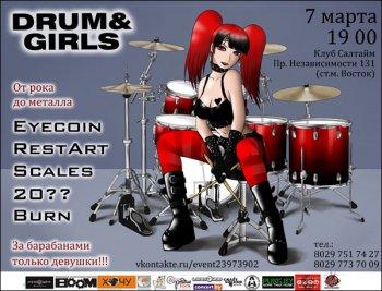 Drum & Girls