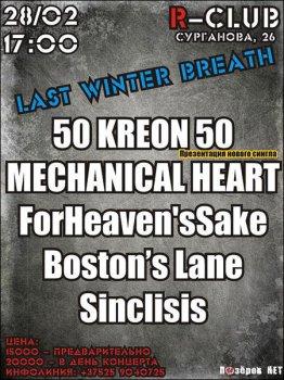 Last Winter Breath