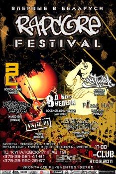 Belorussian Rapcore Festival