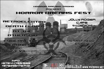Horror dreams fest