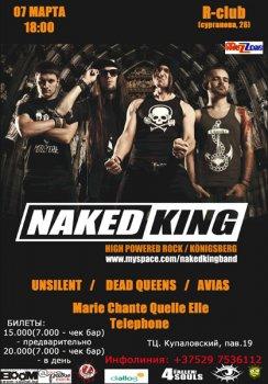 Naked King в минском R-Club
