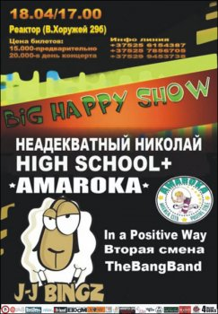 Big Happy Show