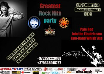 Greatest Rock Hits Party