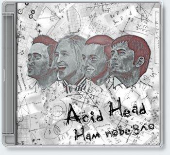 Acid Head — Нам повезло [2011]