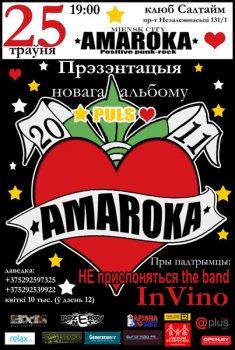 Презентация альбома группы Amaroka