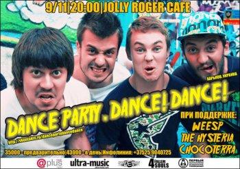 Dance Party. Dance! Dance! в Минске