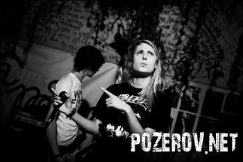 Scarlet Pills в Минске: Фото