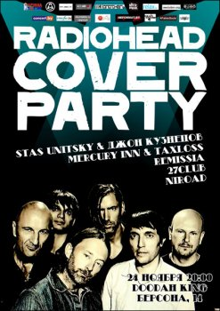 Radiohead cover party