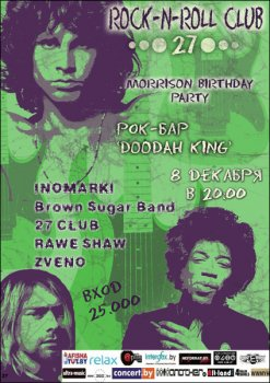 Rock'n'roll club 27