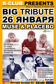 Big tribute Muse & Placebo