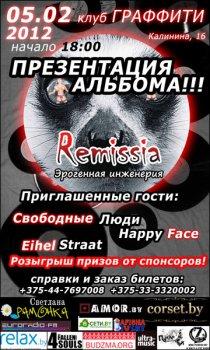 Презентация альбома Remissia