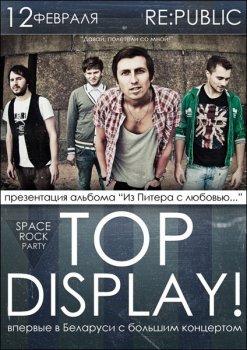 """Top-Display! """"Из Питера с любовью…"""""""