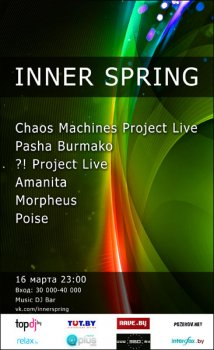 Inner Spring @ Music DJ Bar