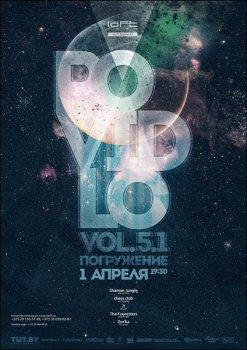 PoViDLo Vol. 5.1 «Погружение»