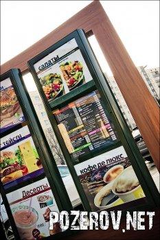 Цены в McDonald's (16 марта 2012)