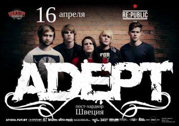 Adept в Минске