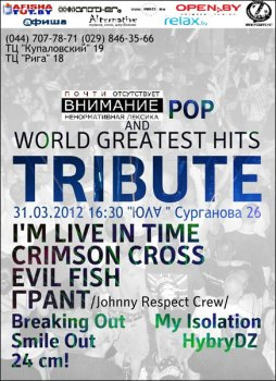 Pop and world greatest hits tribute
